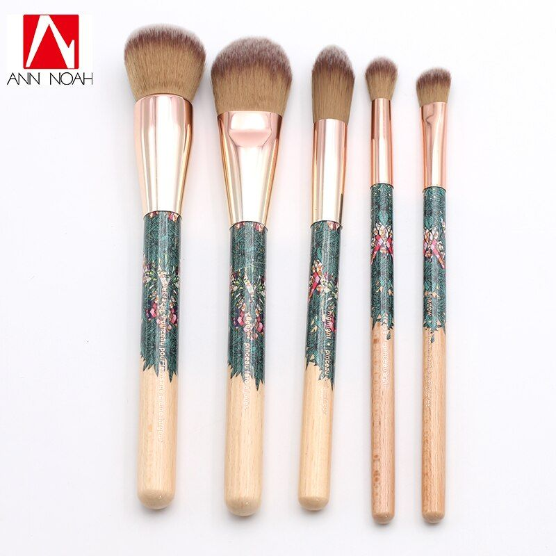 2016 Autumn Fashion Limited Edition Beauty Kaleidoscope Wood Handle Charcoal Fiber Base 5pcs Makeup Brush Set