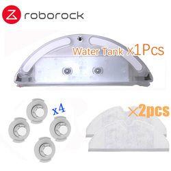 Новая основная щетка Hepa фильтр черная боковая щетка Швабра Ткань бак для воды комплект для Xiaomi вакуумный 1st roborock s50 s51 s55 E35 roborock 2