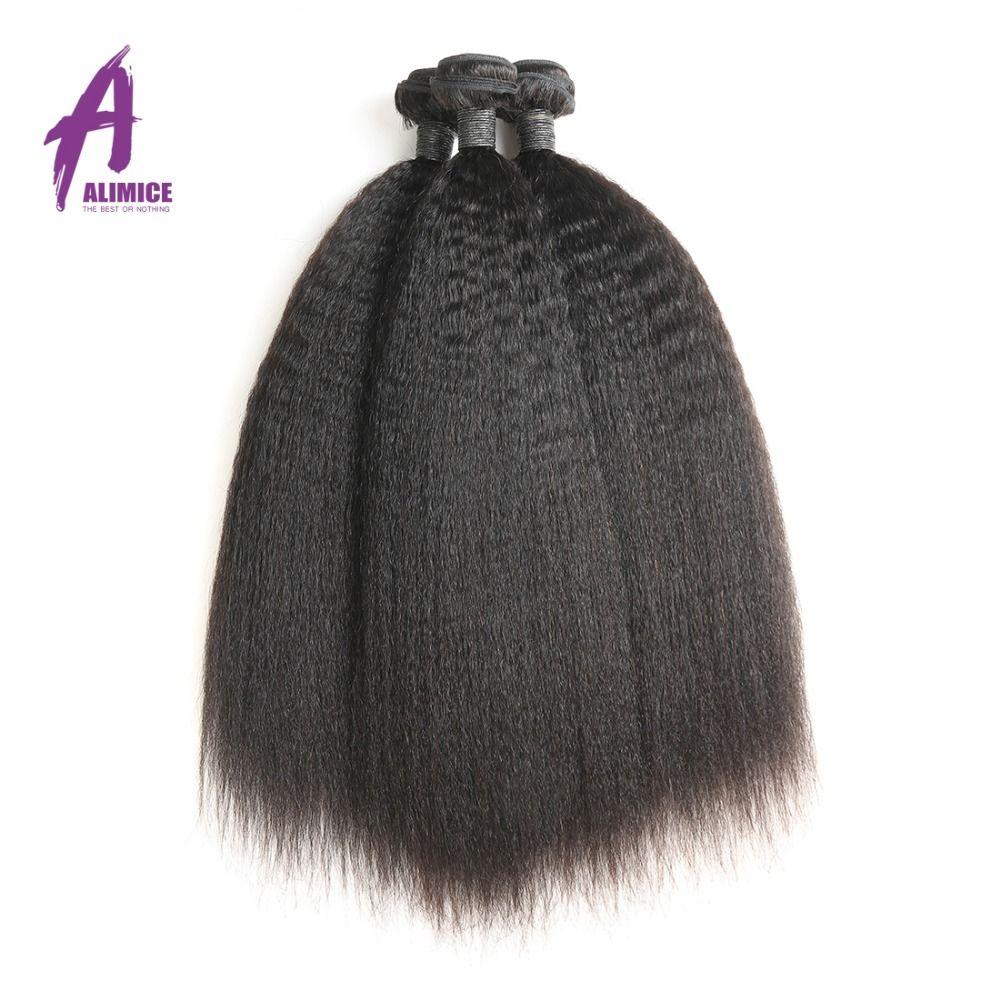 Alimice brésilien Yaki cheveux raides 1/3/4 paquets traiter Remy cheveux armure paquets grossier Yaki cheveux humains paquets Extensions de cheveux