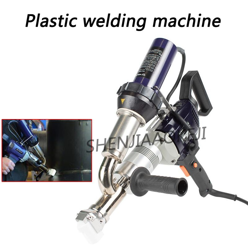 EX2 Plastic Welding Torch 3000W Extrusion plastic welding machine 220V Overload protection Extrusion amount PE/PP 1.5-2.2kg/h