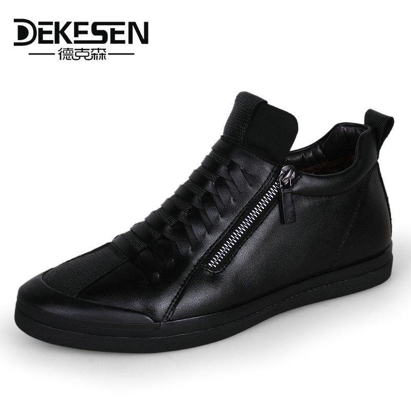 Dekese Nuevos Hombres Calzado Casual para hombres Otoño Resbalón en Krasovki Hombres Zapatos de Invierno Lujo de la Marca de Tenis Femenino Mocasines Casuales Gumshoes