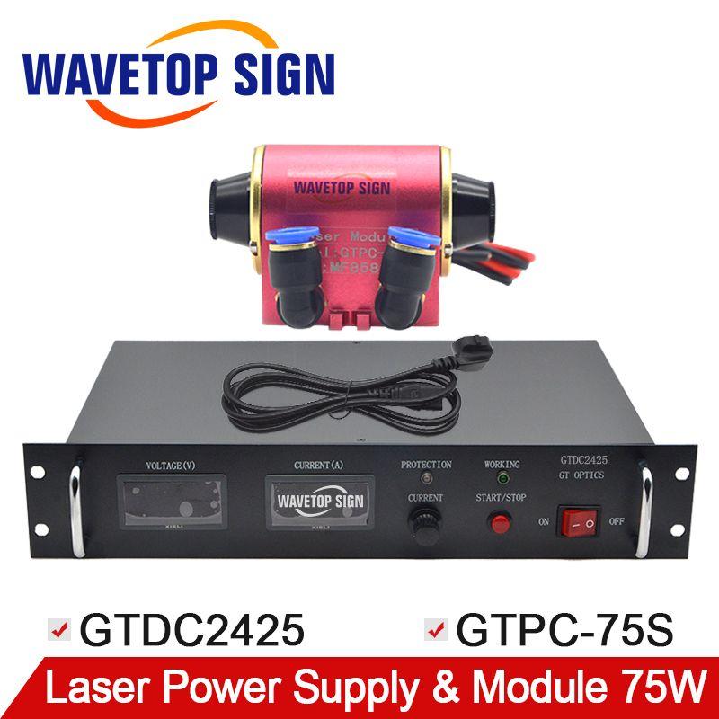 Yag laser modul 75 w + netzteil 75 w GTPC-75S 75 W + LASER NETZTEIL GTPC 2425 75 W