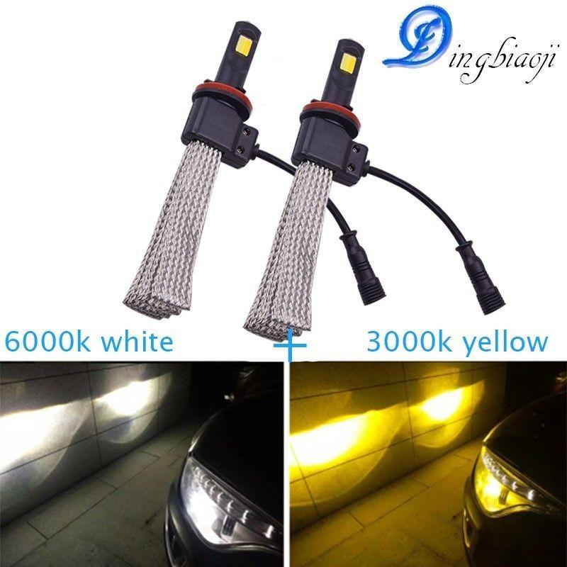 2018 Newest 7S H4 Led Car 60W 6400lm LED Faro H7 H8 H9 H11 H1 H3 H27 880 881 HB3 9005 HB4 9006 Doble Color LED luz 3000K 6000K