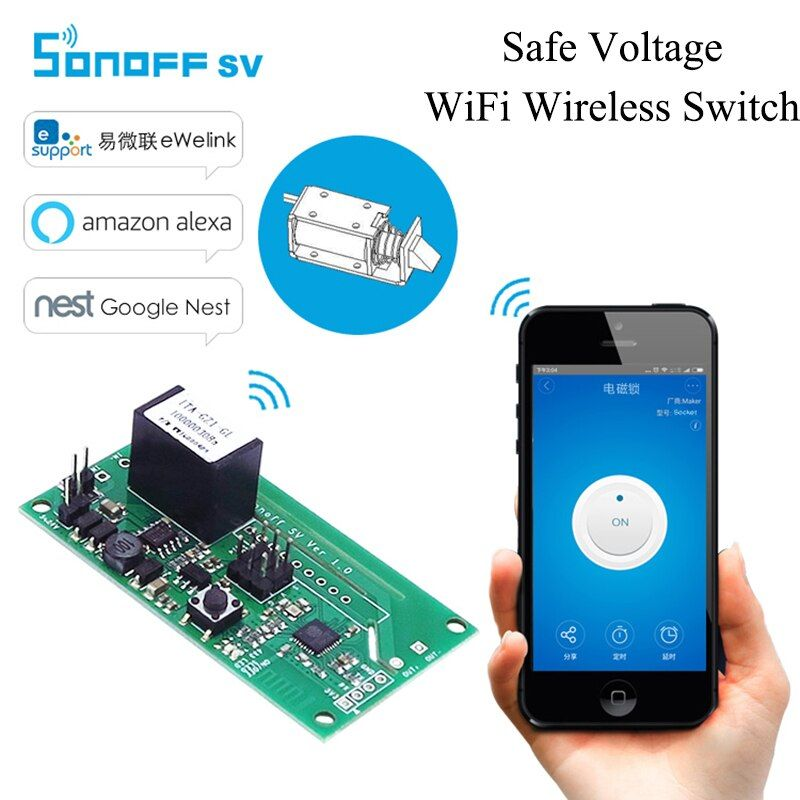 Itead Sonoff SV Safe Voltage WiFi Wireless Switch Module Support Secondary Development 5V 12V for IOS Android Smart Home