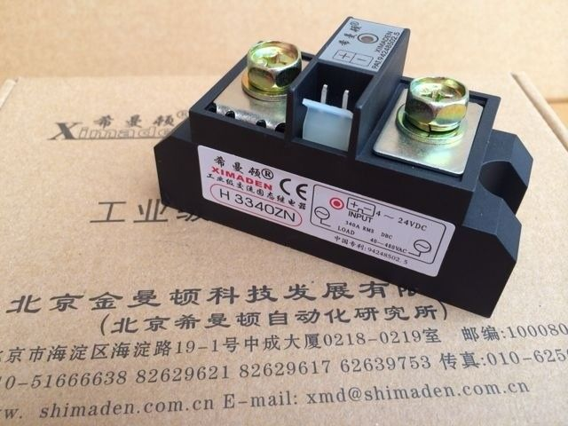 Industrial Solid State Relay H3340ZN DC Controlled AC 340A
