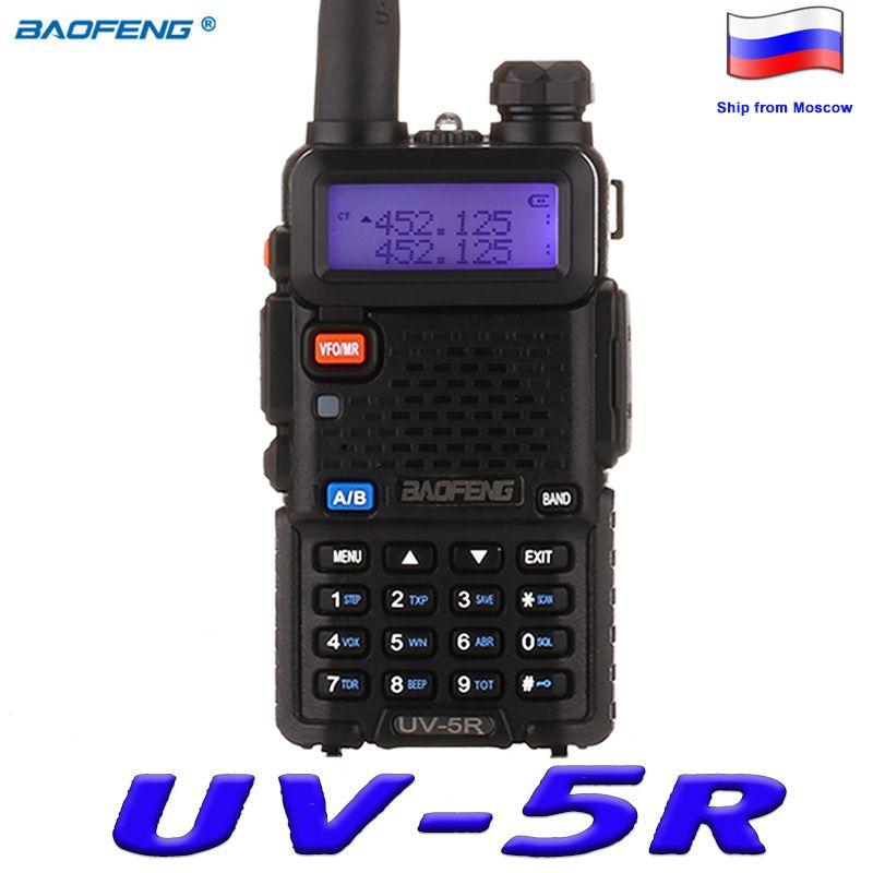 BaoFeng UV-5R Walkie Talkie Two Way Radio 128CH 5W VHF UHF 136-174Mhz & 400-520Mhz