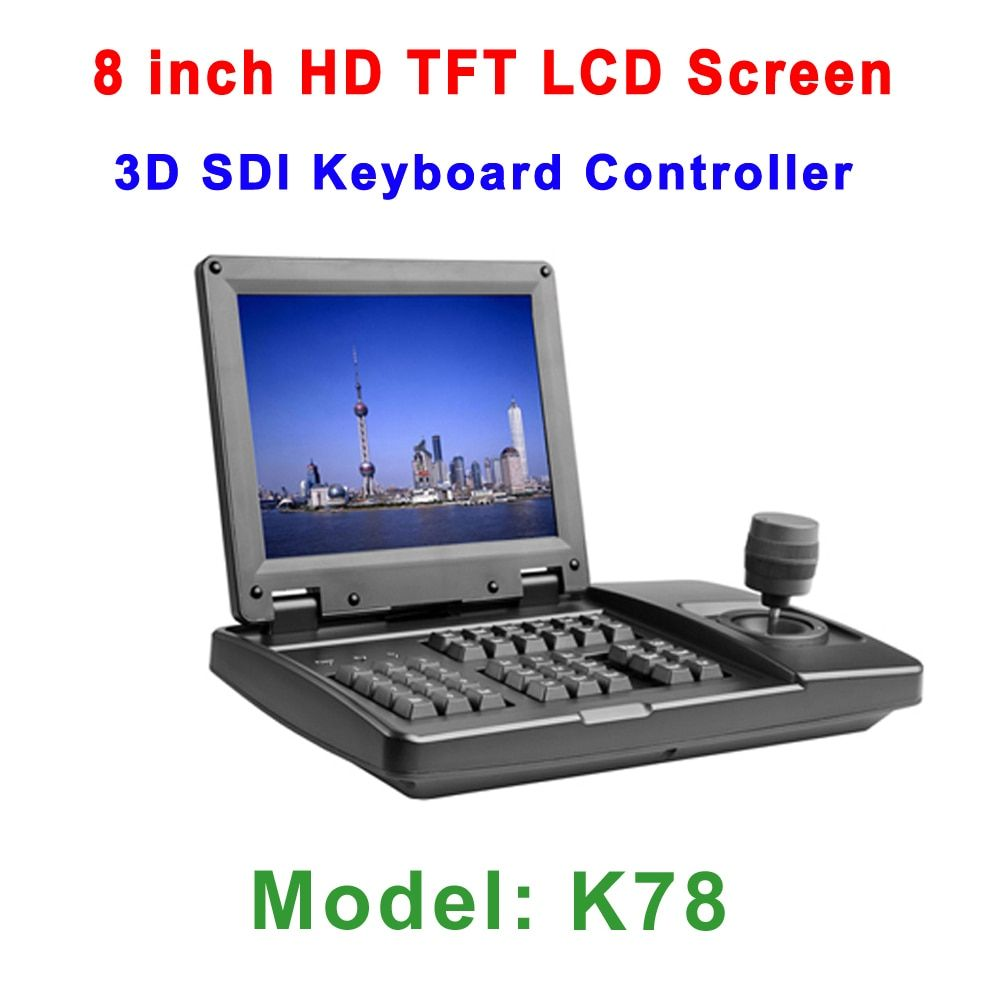 3D Joystick PTZ Controller 8 inch LCD Analog HDSDI PTZ Visual Keyboard Controller for Vehicle PTZ Camera in SDI HDMI CVBS Output