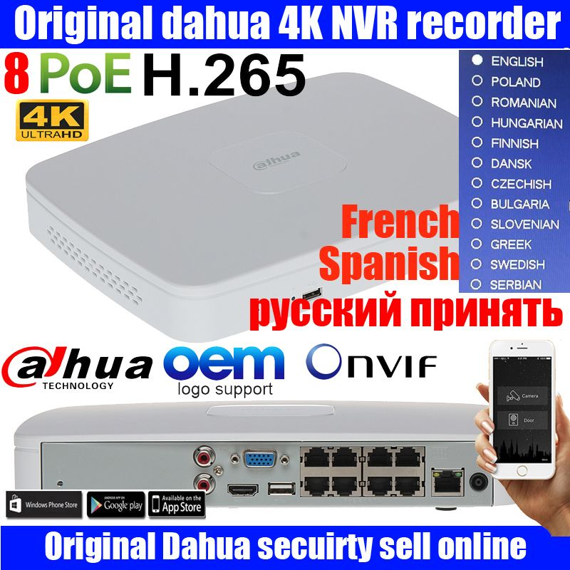 Original English Firmware DAHUA POE DH-NVR4108-8P NVR4116-8P 8ch 16ch NVR with 8 poe ports Smart 1U Mini NVR 1080P Network NVR