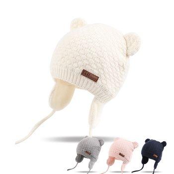 Медведь Уши милый ребенок шляпа Мягкий хлопок для новорожденных шапочка двойная Слои теплая зимняя шапка для ребенка Обувь для девочек Обу...