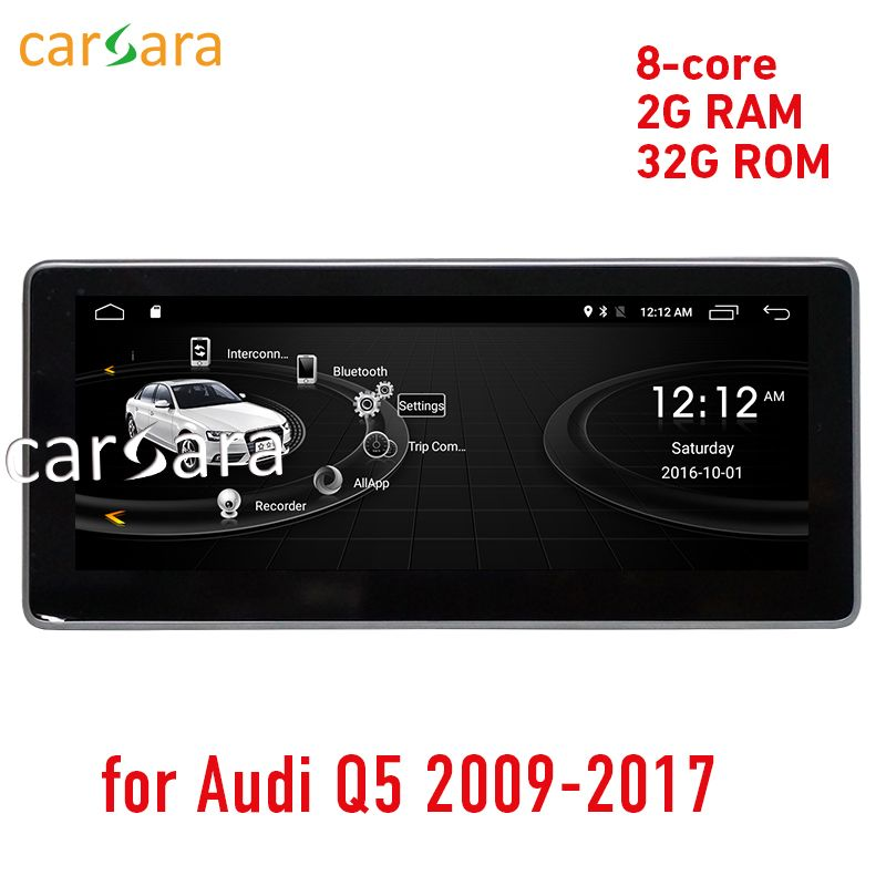 Carsara 2G RAM Android display für Audi Q5 2009-2016 10,25 touch screen GPS Navigation radio stereo dash multimedia player