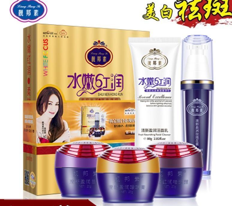 LiangBangSu Bailitouhong ensemble ABC crème + nettoyant blanchissant hydratant