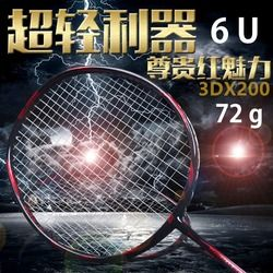 1 pc 35LBS Badminton Racket 100% carbon badminton racquet black badminton racket 6U 5U