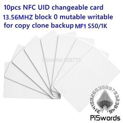Piswords 10pcs RFID card UID changeable nfc card with block 0 mutable writable for mf1 1k s50 13.56Mhz nfc card clone crack hack