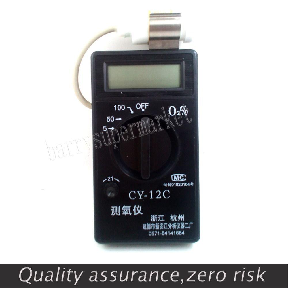 Oxygen Concentration meter Oxygen Content Tester Meter Oxygen Detector O2 tester CY-12C digital oxygen analyzer 0-5%0-50% 0-100%