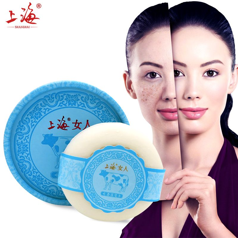 SHANGHAI bath soap facial soap traditional classic high quality deeply cleansing face body moisturizing nourishing skin care