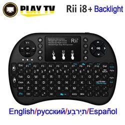[Original] Rii mini i8 + 2,4G Wireless gaming tastatur backlit Englisch Hebräisch Russisch Mit TouchPad Maus für tablet Mini PC