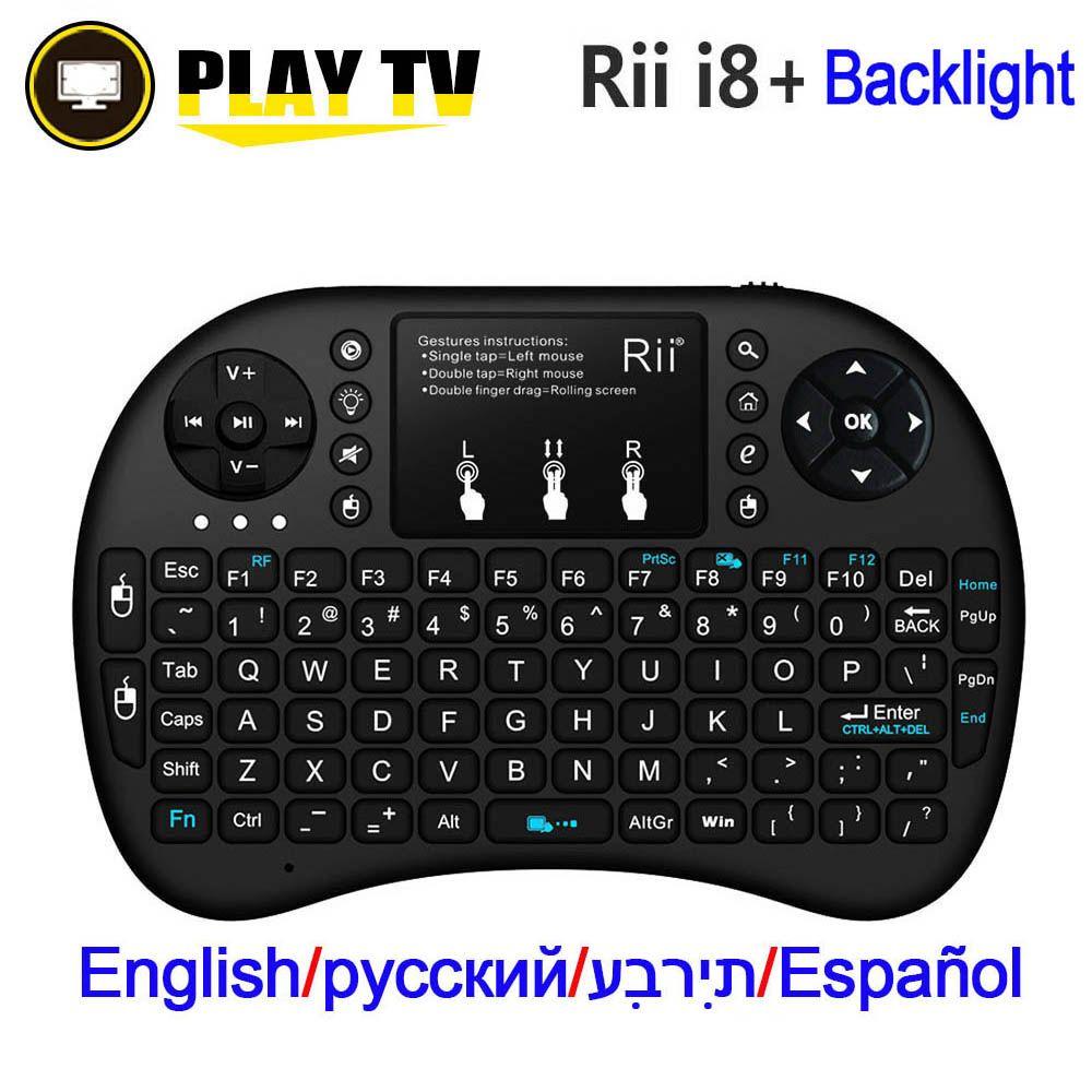 [Véritable] Rii mini i8 + 2.4G clavier de jeu sans fil rétro-éclairé anglais hébreu russe avec pavé tactile souris pour tablette Mini PC