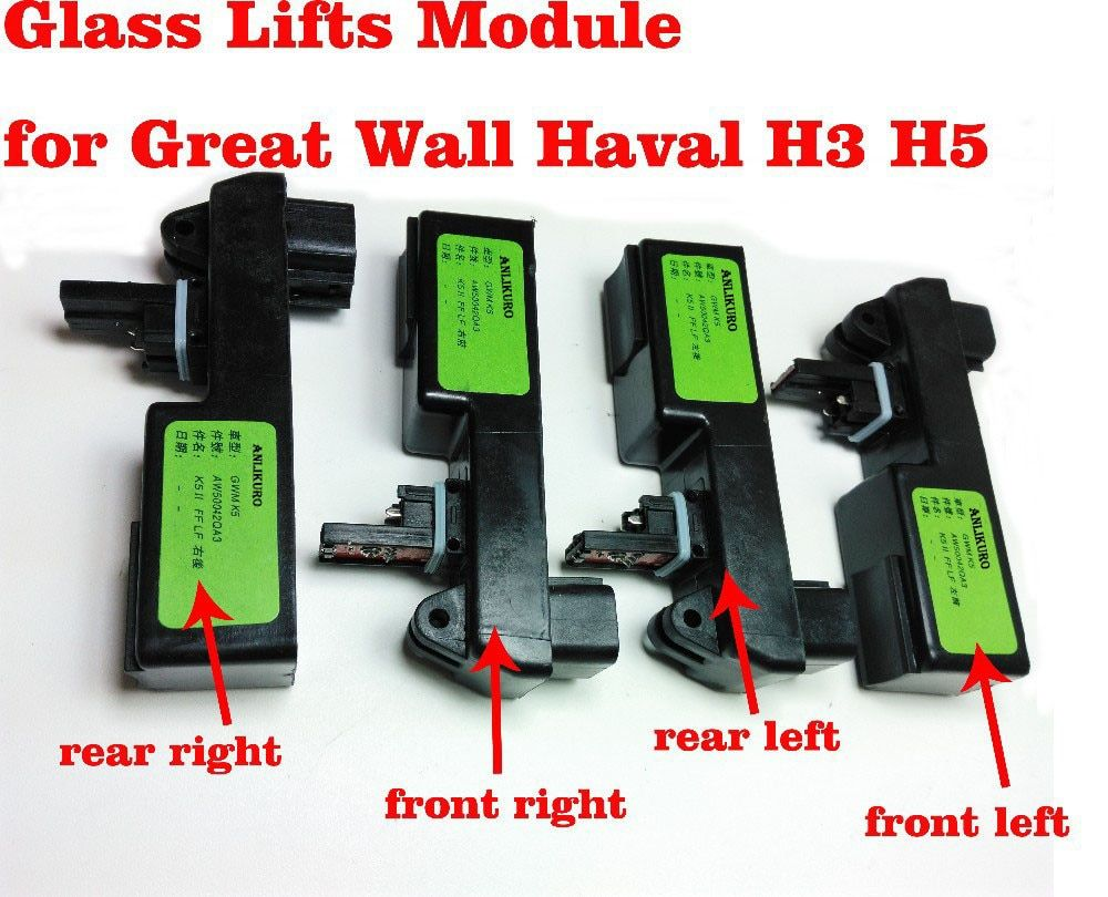 4pcs/ A Set OEM :AW500 Green Label Free Shipping Electric Window Glass Lifts Pinch Module for Great Wall Haval H3 H5