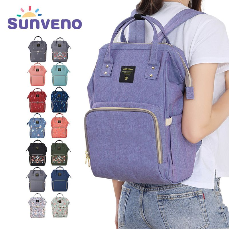 Sunveno Mummy Maternity Diaper Nappy Bag Organize Large Capacity Baby Bag Backpack Nursing Bag for Mother & Kids Baby Care