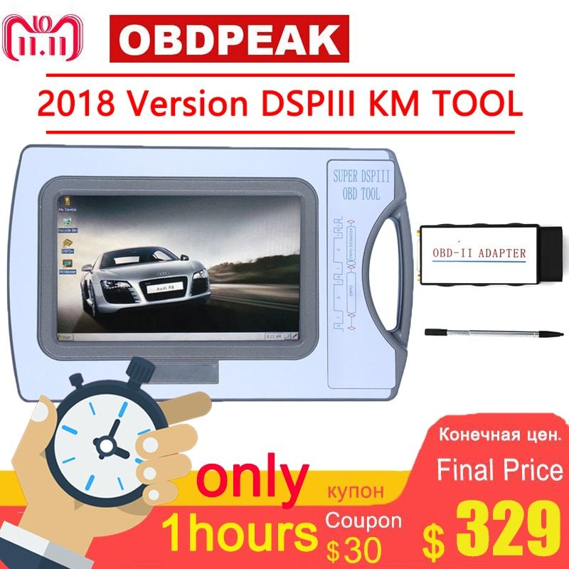 2018 dspiii fully supports for AUDI/VW/ SKODA/SEAT/BENTLE/BENZ/ LAND ROVER/ VOLVO/ PORSCHE 2010-2017 years of models