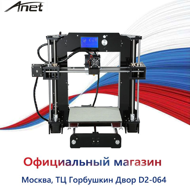 Anet 3d printer Anet A6 Black 12864 LCD /Metal aluminium frame/8GB microSD and plastics as gift/shipping from Moscow