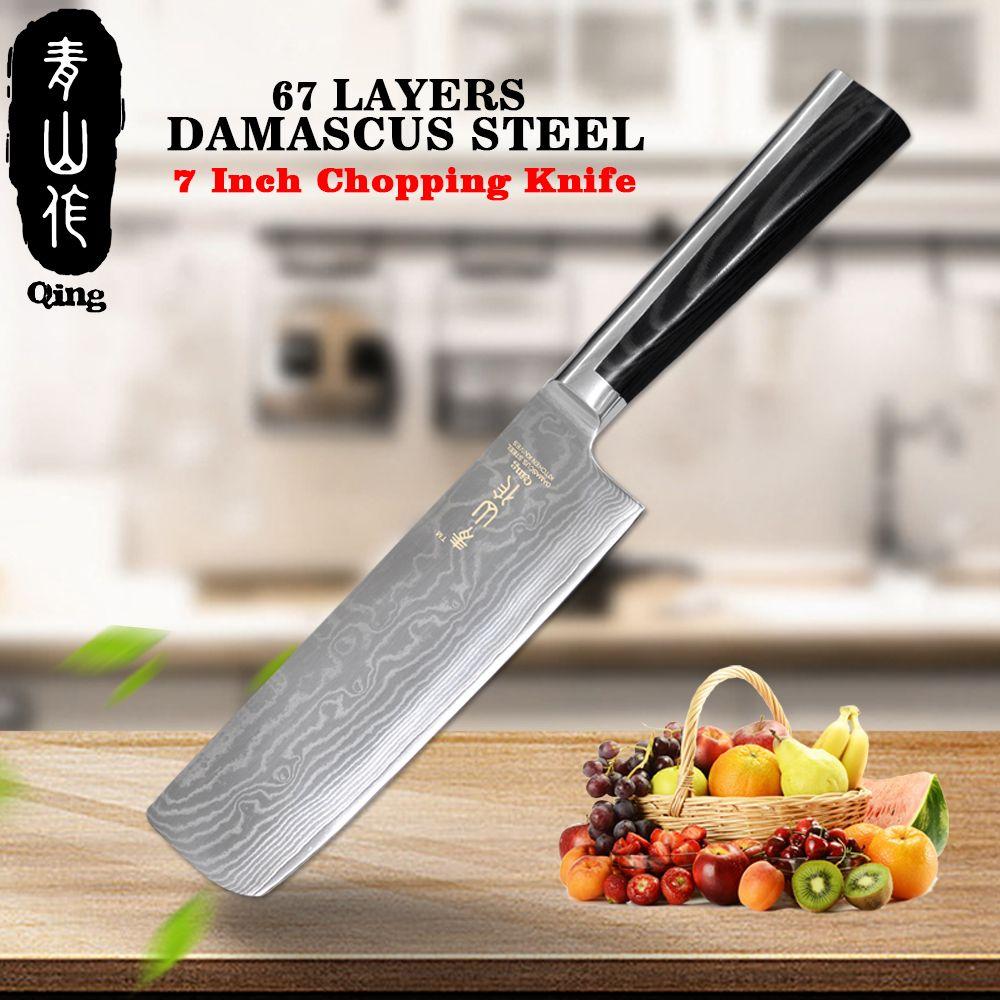 QING Japanischen VG10 Damaskus Stahl Küche Messer Hohe Qualität nakiri Damaskus Messer Kochen Werkzeug Gemüse 7 zoll Hacken Messer