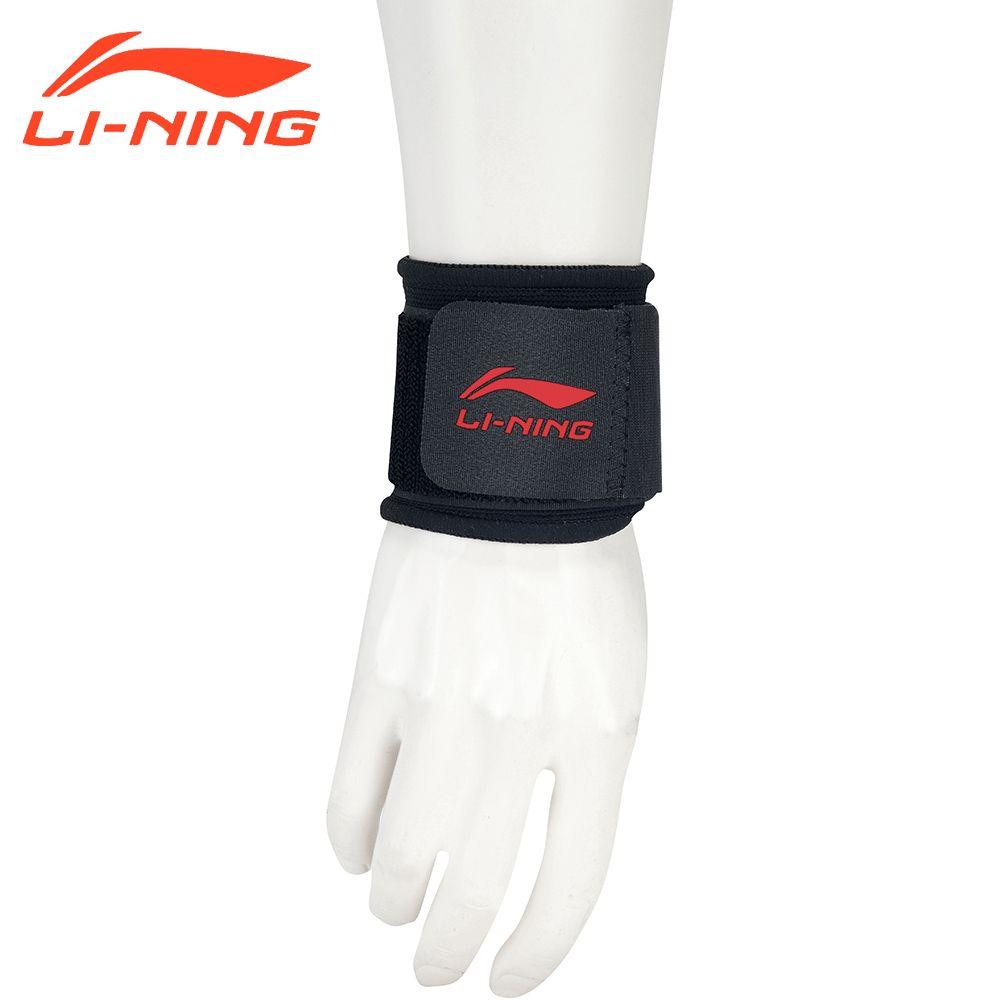 1 Stücke Li Ning Professionelle Armband Hand Gym Unterstützung Handgelenkstütze Wrap Laufen Tennis Weat Band Fitness Powerlifting ADEM006