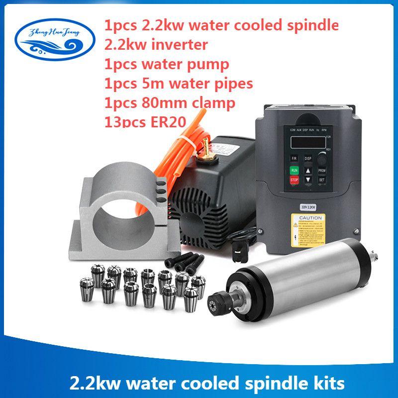 2.2kw Wasser Gekühlte Spindel CNC holz Router + 2.2kw 220 v/110 v VFD + 80mm Clamp + wasser Pumpe/rohr + 13 stücke ER20 Collet Für Stecher