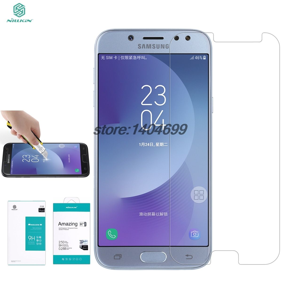 Screen Protector For Samsung Galaxy j7 2017 Tempered Glass Film 9H Nillkin Amazing H & H+PRO Glass For Samsung j7 2017 / j7 PRO