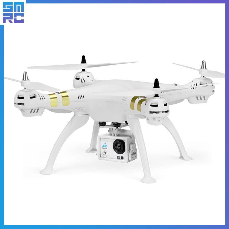 Erwachsene Spielzeug sport RC Quadcopter X8AMG GPS Echt-Zeit RC Hubschrauber Bürstenlosen motor Drohne Mit Kamera HD 4 karat 1600 watt FPV wifi hand