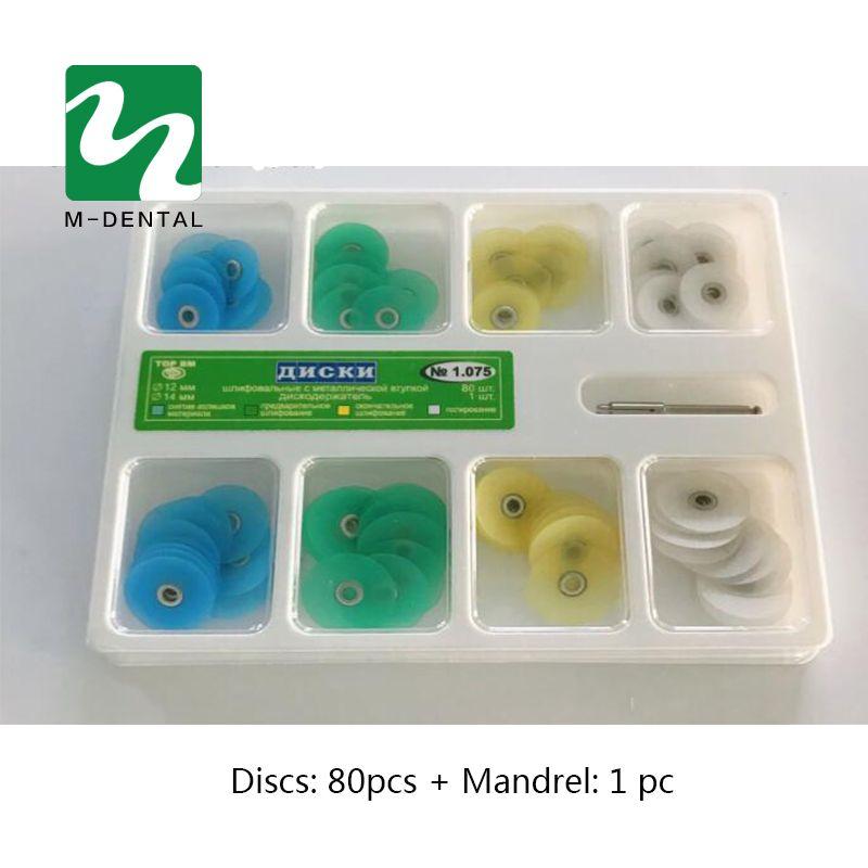 Tiras de Acabado Y Pulido De Discos de Pulido Dental Mandril Conjunto Suministros de Material de Relleno de Resina Dental Para Laboratorio Dental