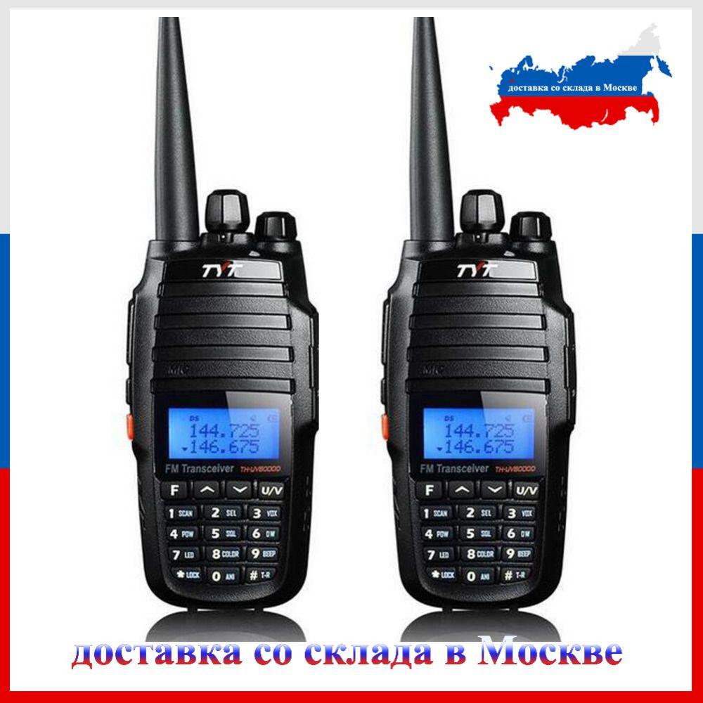 2 pcs TYT TH-UV8000D 10 W 3600 mAh 136-174/400-520 MHz Double bande De Poche Radio talkie walkie avec Croix-bande Répéteur Fonction