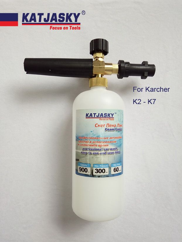 100% copper car washer foam gun fit Karcher k2 k3 k4 k5 k6 k7 washer foam generator snow bubble foamer soap sprayer