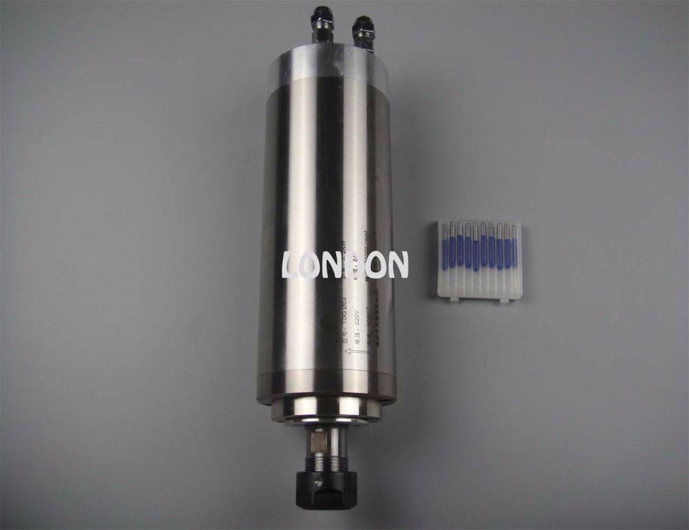CNC spindle kit ER20 2.2KW water cooling spindle + CNC engraving bits