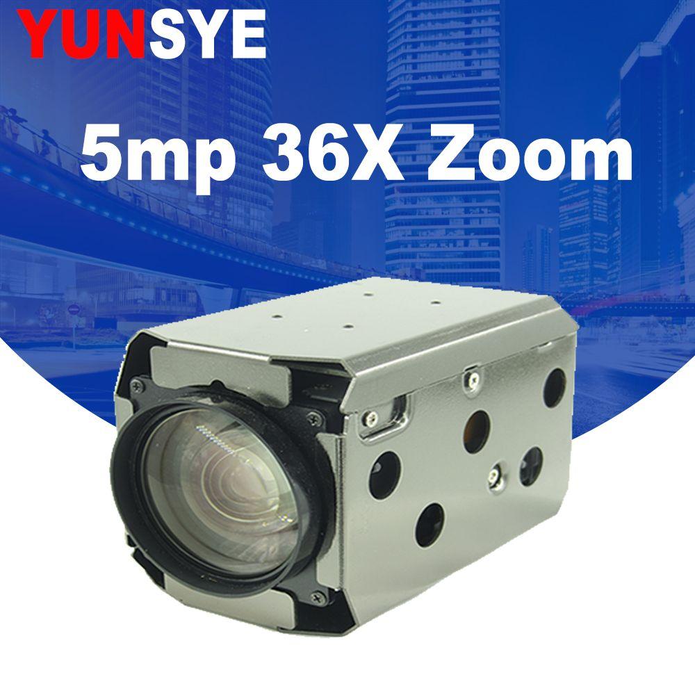 HISEE APP 5MP IPC H.265/h.264 4,6mm-167mm (36x) motorisierte Zoom & Auto Brennweite 1/2. 8
