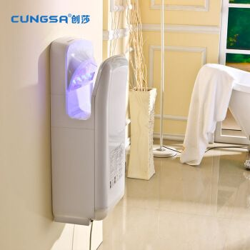 White Create Sand High Speed Hand Dryer Bathroom Fully Automatic Induction Fast Intelligent Blow Hand Machine