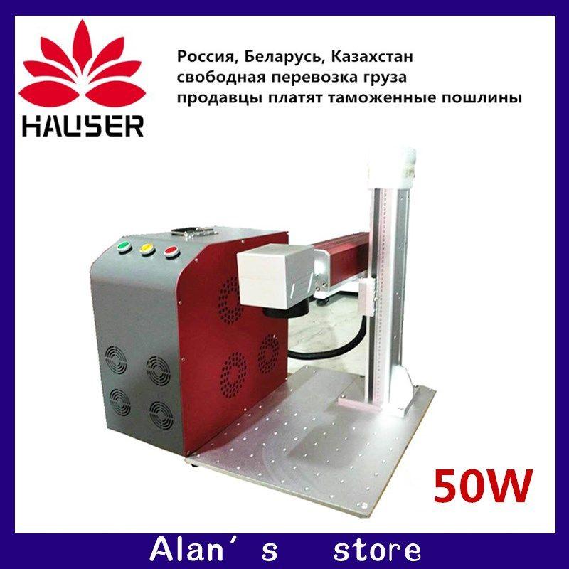 50W split faser laser kennzeichnung maschine metall kennzeichnung maschine laser stecher maschine Typenschild laser kennzeichnung mach edelstahl