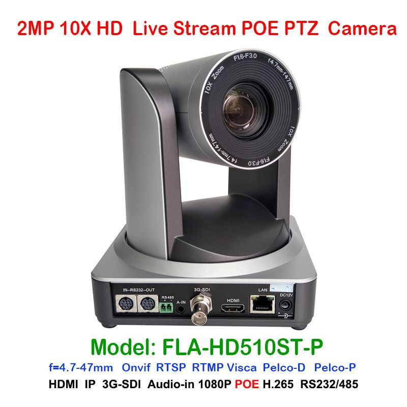 2MP 10x Optical Zoom PTZ IP POE Camera Broadcast SDI HDMI Three Simultaneous Video Outputs for Teleconferencing System