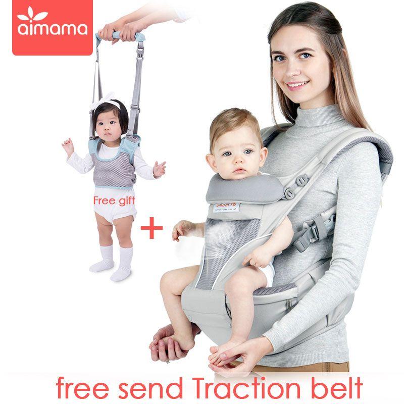 Aimama 0-36 monate multi-zweck baby träger Hüfte Sitz baby sling rucksack Kängurus baby wrap Traktion gürtel kalte luft