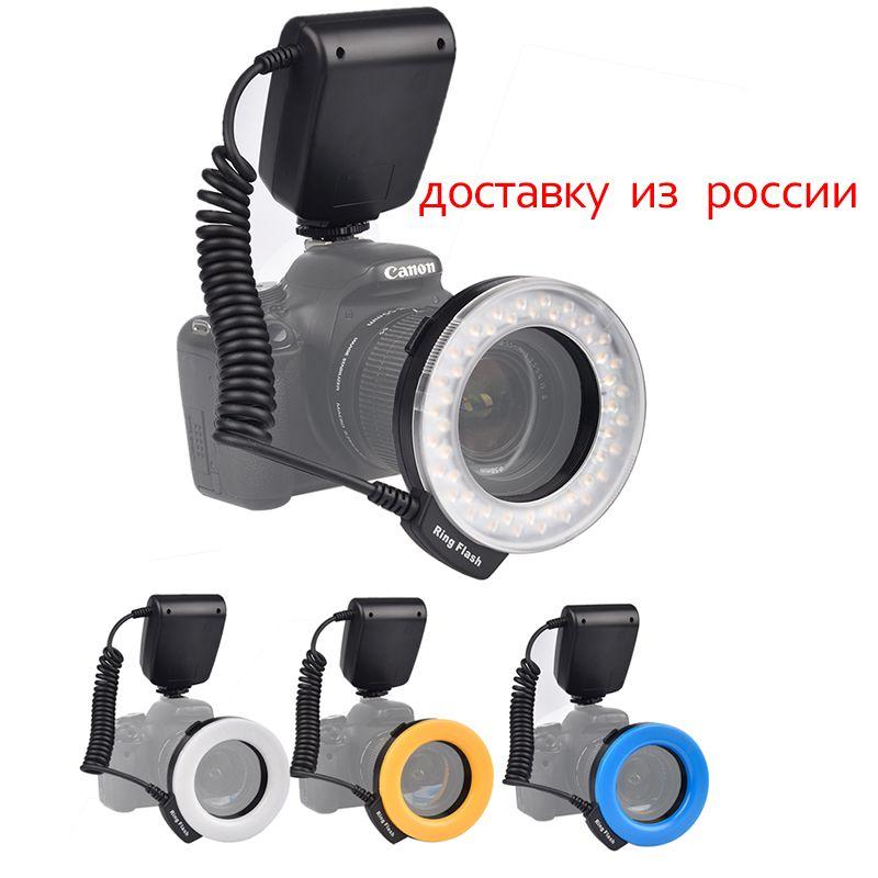 SUPON 48pcs RF-550 LED Macro Ring Flash Light for Canon Nikon Panasonic Olympus DSLR  Camera DV LCD Display
