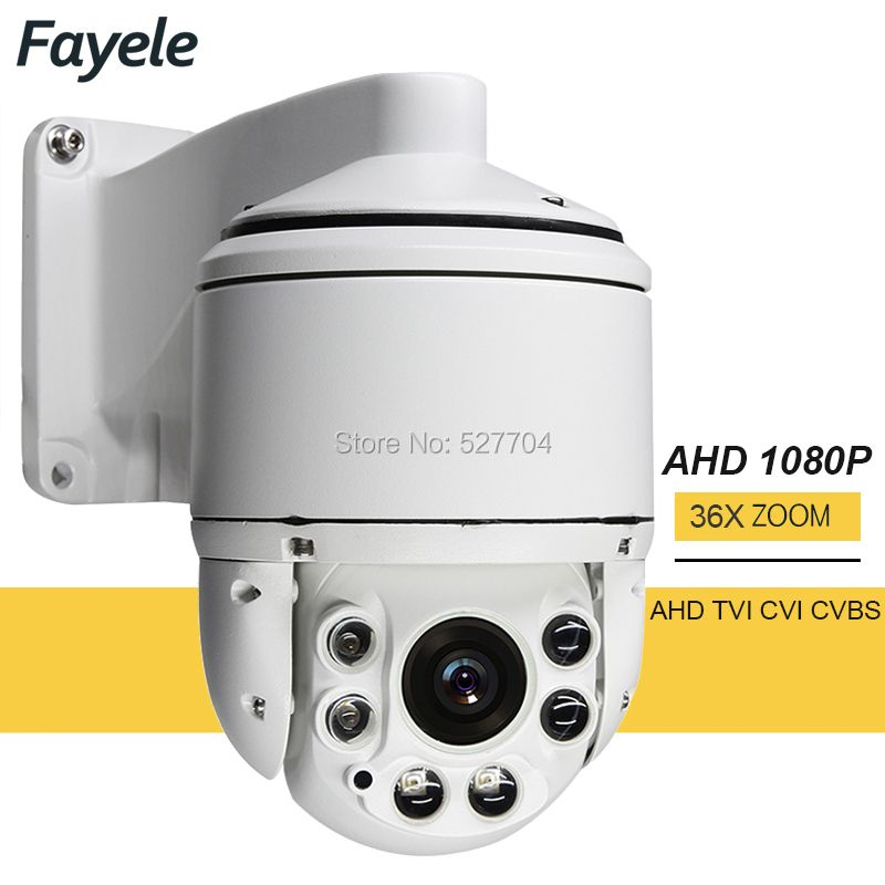 CCTV Security Outdoor High Speed Dome AHD 1080P PTZ Camera CVI TVI CVBS 4IN1 2MP 36X Zoom Coaxial PTZ control Day Night IR 100M