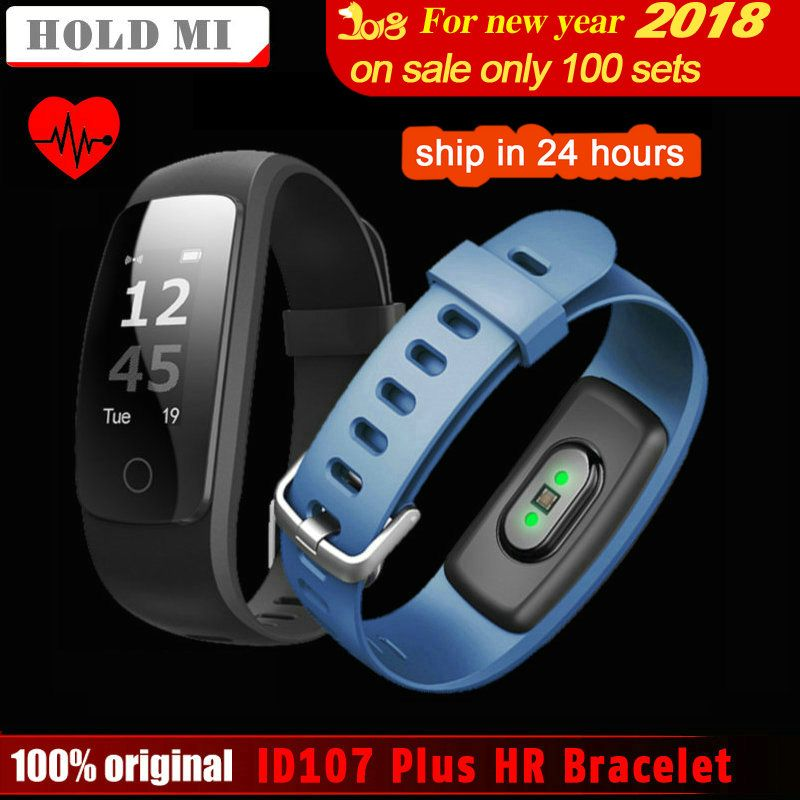 Удерживайте Ми ID107 плюс HR Смарт Фитнес Bluetooth браслет спортивной деятельности трекер Браслет с ЧСС трекер