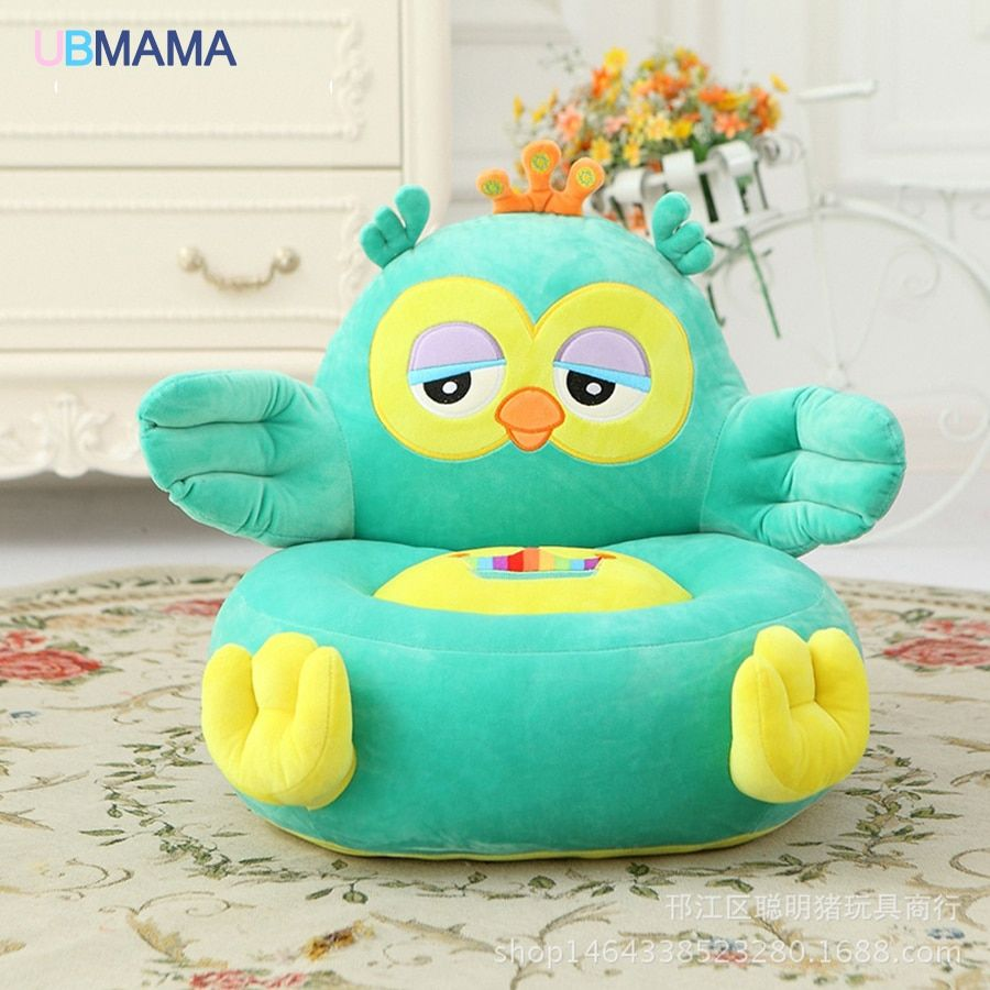 Large size 45*40*25c'm cartoon children small sofa chair lazy chair backrest tatami plush toys give children baby gift ideas