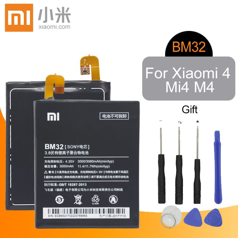 Xiao Mi Phone Battery For Xiaomi 4 Mi4 BM32 Lithium Polymer Battery Bateria 3000mAh Free Tools Retail Package New Arrival