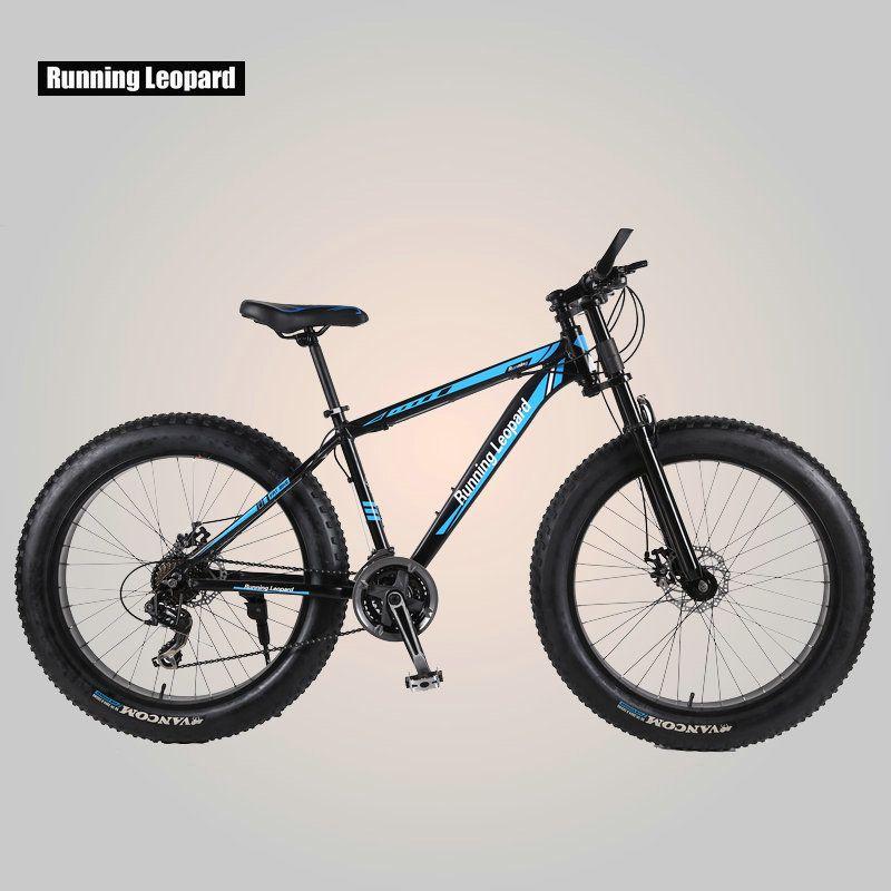 Mountain Bike, MTB 21 Speed 26 Inch Aluminum Alloy Frame Bikes, Super long forking bikes. fatbike speed bike bmx