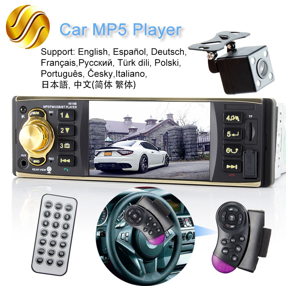 Viecar Car Radio 4.1 inch 1 Din Audio Stereo USB AUX FM Radio Station Bluetooth with Rearview Camera Remote Control