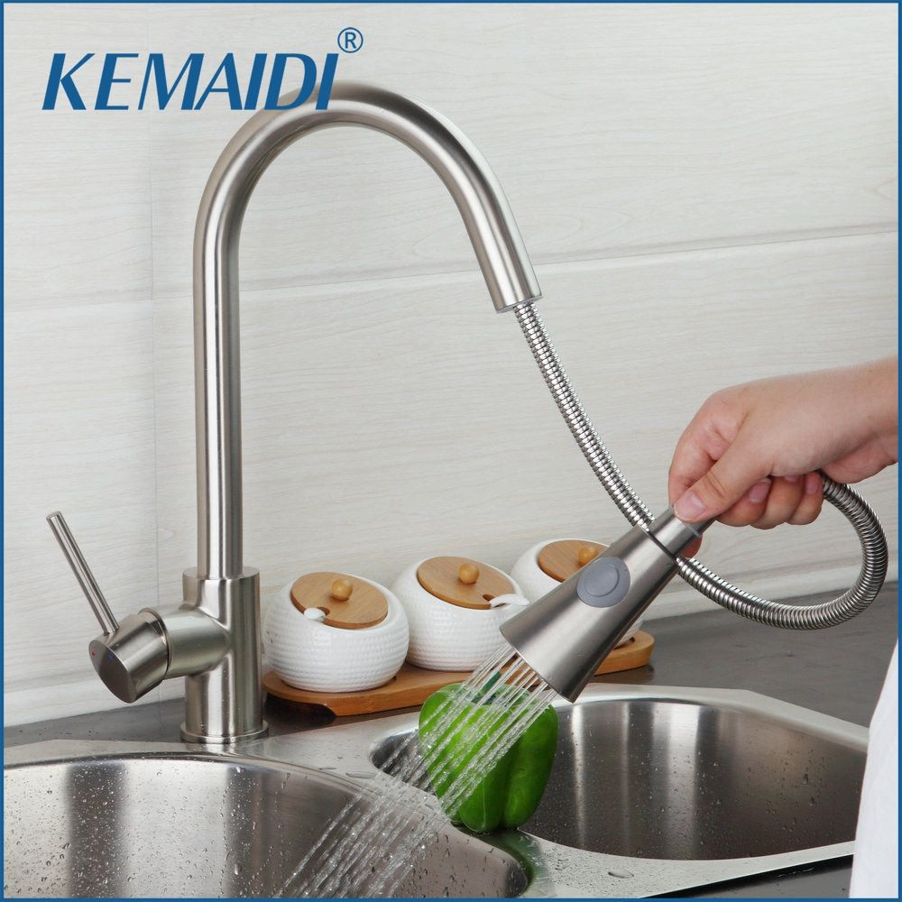 KEMAIDI Perfect Brushed Nickel Solid Brass Kitchen Faucet Pull Out Spray Deck Mounted Sink Mixer Taps Single Handle Faucet