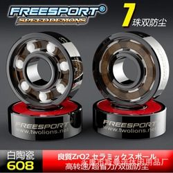 FreeSport 608 Hybrid Ceramic Bearing ABEC 9 inline Skate Bearings FreeLine Skate Skateboard LongBoard HandSpinner Rodamientos
