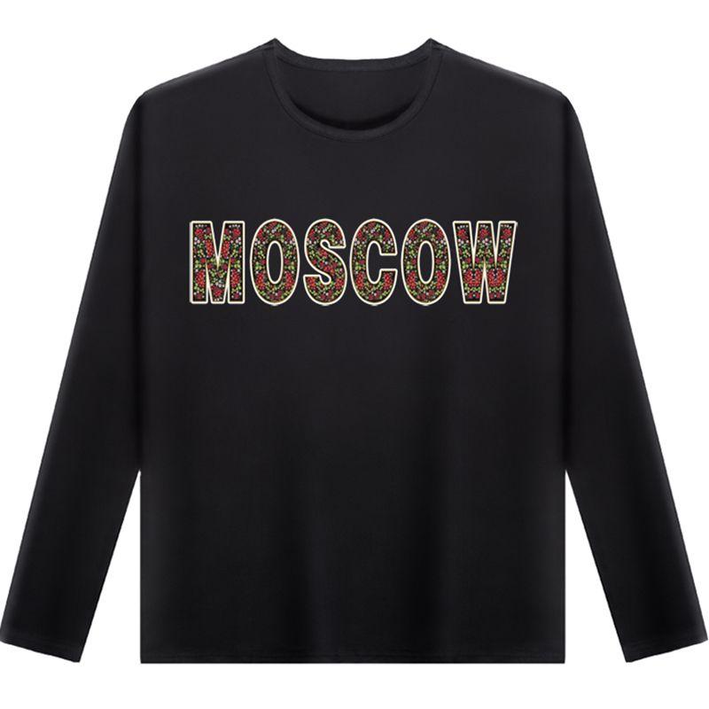 Plus größe große 8XL rundhals mann mode Sowjet CCCP Union Moskau Russland Föderation herren stil druck langen ärmeln entspannen t-shirt