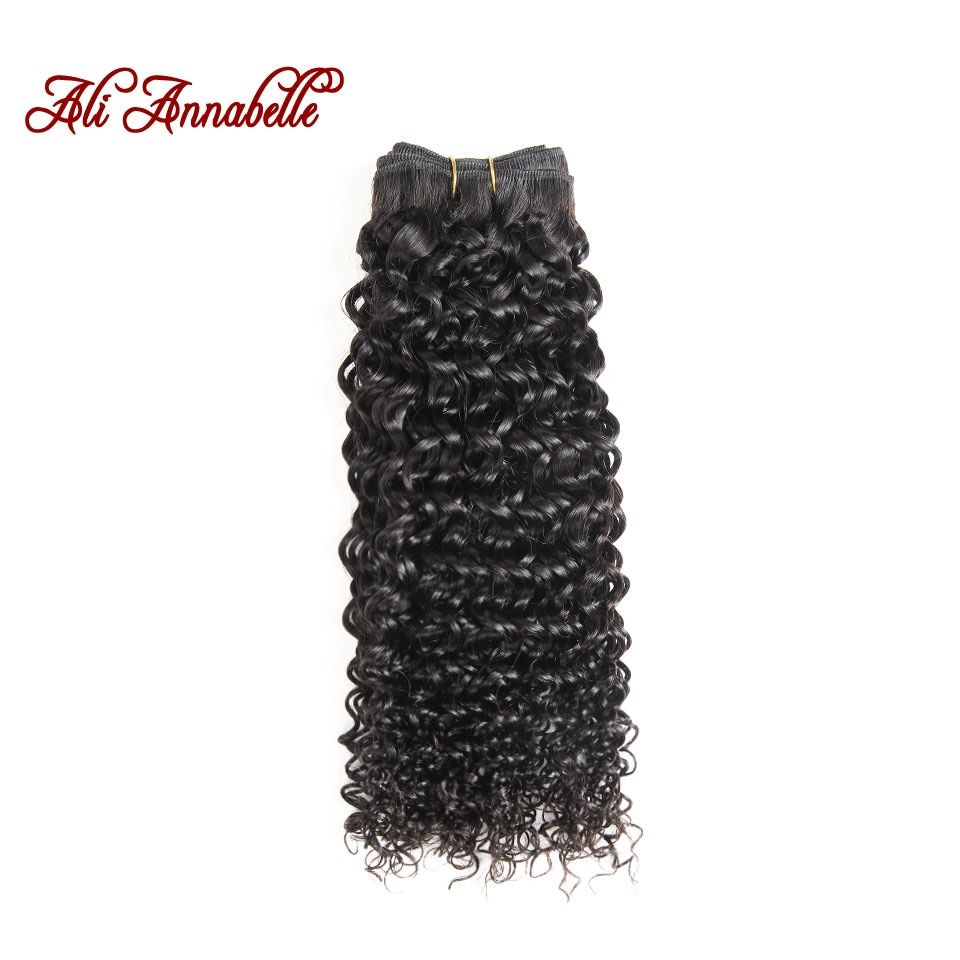 Али ANNABELLE волос бразильский странный вьющиеся волосы 100% Человеческие волосы Weave Связки Natural Цвет Волосы Remy Связки Бесплатная доставка